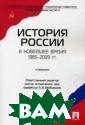 ������� ������  � �������� ���� �. 1985-2009 �� ��. �������. �� �� ��� ����� �� ���� ����������  �.�. � ������� � ����������� � ������� �������  ������� ������