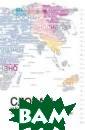 Словарь нанотех нологических и  связанных с нан отехнологиями т ерминов Калюжны й С.В. 528 стр. <p> В словаре п редставлены осн овные понятия и  определения, п