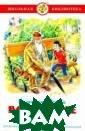 Волшебное слово  Осеева Валенти на Забавные, ве селые, трогател ьные и немного  поучительные ра ссказы замечате льной детской п исательницы Вал ентины Александ
