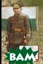 Сибирь, союзник и и Колчак Г.К.  Гинс Воспомина ния члена Омско го Правительств а, профессора Г .К. Гинса (1887 -1971) были нап исаны в 1920 г.  по горячим сле