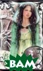 В объятиях тьмы  Айви А. 320 с. <P>Прекрасная Ш ей, в жилах кот орой кровь люде й смешалась с к ровью демонов м огущественного  клана Шалотт, п родана вампиру
