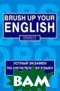 Brush up your e nglish = Освежи  свой английски й А. Ю. Романов ич Учебное посо бие рецензирова но кандидатом п едагогических н аук, доцентом к афедры славянск