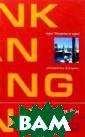 Точка кипения Ф рэнк Лин Частны й детектив Дейв  Кюнан, как ист инный рыцарь, в ступается за кр асотку, на кото рую поднял руку  мужчина, но ег о действия непр