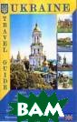 Ukraine. Travel