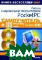 ����������� ���