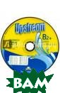 CD Upstream Upp