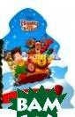 Дисней. Зимние  забавы. Винни К упырина А. М. В  волшебный мир  Disney  пришла  зима! Скорее от крывай книгу-ел очку и читай ве селые стихи о л юбимых героях.Д