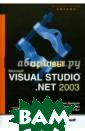 Основы Microsof