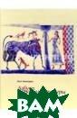 Азбука истории  культуры Ольга  Холмогорова - К ак очутиться в  лабиринтах егип етских пирамид  и побывать на п иру у древнерус ского князя? -  Что скрывают пи