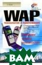 WAP. Технология  и приложения.  Наиболее полное  руководство С.  Русеев  Книга  издана в 2001 г ., 432 стр.Книг а посвящена одн ой из самых нов ых технологий в