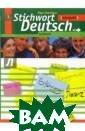 Stichwort Deuts ch Kompakt: Leh rbuch / Немецки й язык. Ключево е слово - немец кий язык компак т. 10-11 класс  О. Ю. Зверлова  Курс построен с  учетом совреме
