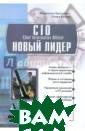CIO-новый лидер . Постановка за дач и достижени е целей Марианн а Броадбент, Эл лен Китцис Книг а `СIO - новый  лидер` объясняе т, почему в нас тоящее время те