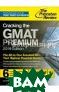 Cracking the GM