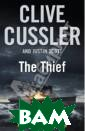 The Thief Clive