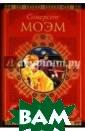 Рождественские  каникулы Сомерс ет Моэм Уильям  Сомерсет Моэм,  никогда не рабо тавший в жанрах  массовой литер атуры, не писав ший детективов,  боевиков, сент
