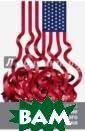 Угасание госуда рственного поря дка Фукуяма Фрэ нсис Автор знам енитых`Конца ис тории и последн его человека` и `Государственно го порядка` уве рен - к несчаст