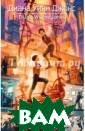 Миры Крестоманс и. Книга 6. Ска зочное невезени е Диана Уинн Дж онс Английская  писательница Ди ана Уинн Джонс  считается после дней великой ск азочницей. Миры