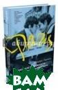 Парижские подро бности, или Неу ловимый Париж Г ерман М. Книгу  известного пете рбургского писа теля Михаила Ге рмана «Парижски е подробности,  или Неуловимый