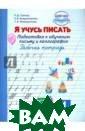 Что такое сверх проходимость? С амое простое Бо ндарев Борис Вл адимирович ISBN :978-5-9973-401 2-4