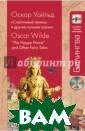 `Счастливый при нц`и другие луч шие сказки (+CD ) Уайльд Оскар  Комплект из кни ги и аудиодиска  включает в себ я лучшие сказки  Оскара Уайльда . Неадаптирован