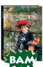 Импрессионизм К рючкова Валенти на Александровн а <p></p> Импре ссионизм - напр авление, возник шее во Франции  во второй полов ине XIX века, о знаменовал пере