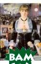 Эдуар Мане Аста хов Юрий Богато  иллюстрированн ый альбом позна комит вас с жиз нью и творчеств ом известного ф ранцузского худ ожника XIХ века , Эдуара Мане,