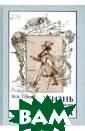 Жизнь Александр а Сергеевича Пу шкина Н. А. Тар хова Книга день  за днем, год з а годом рассказ ывает жизнь Пуш кина в ее самых  разных проявле ниях, больших и