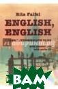 Учебник английс кого языка