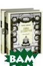 Лавка древносте й. В 2-х книгах  Диккенс Чарльз  Чарльз Диккенс , еще при жизни  ставший самым  популярным англ оязычным писате лем, ныне являе тся признанным