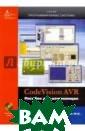 CodeVision AVR.  Пособие для на чинающих (+ CD- ROM) М. Б. Лебе дев В книге изл ожены основные  приемы работы в  интегрированно й среде разрабо тки CodeVision