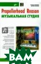 Propellerhead R