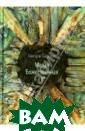 Малая Божествен ная Ко Патацкас  Гинтарас В отл ичие от предыду щей билингвы Ги нтараса Патацка са, новая поэма  готовилась к п ечати в Литве и  практически до