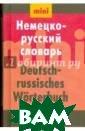 Немецко-русский  словарь / Deut sch-russisches  Worterbuch И. В . Рахманов, Н.  И. Рахманова Со держит около 20 000 наиболее ча сто употребляем ых слов и слово