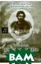 Сочинения Денис а Васильевича Д авыдова Д. В. Д авыдов Настояще е переиздание ` Сочинений` (189 5) - это наибол ее полная верси я произведений  поэта и писател