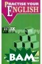 Practise Your E nglish: 4-9 Gra de / Ключи к ко нтрольным работ ам по английско му языку. 4-9 к ласс О. В. Аким ова Сборник вкл ючает в себя от веты к контроль