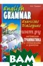 English Grammar  Exercises Dial ogues / Английс кая грамматика  в упражнениях и  диалогах. Книг а 1 М. А. Гацке вич Пособие пре дставляет собой  сборник грамма