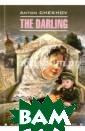 The Darling = Д ушечка. Сборник  рассказов Чехо в Антон Павлови ч ISBN:978-5-99 25-1149-9