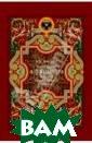 Император Алекс андр I и идея С вященного союза  Надлер Василий  Капрлович Осно вной труд русск ого историка Ва силия Карловича  Надлера посвящ ен российско-ев