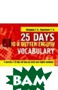 25 Days to a Be
