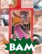 Лестницы К. В.  Балашов Если вы  решили самосто ятельно построи ть дом или дачу , то обязательн о столкнетесь с  проблемой возв едения лестниц.  Даже простейшу