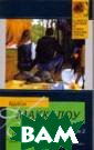 Поющие в тернов нике. Книга 2 К олин Маккалоу ` Поющие в тернов нике`. Любовный  роман, подняты й на уровень на стоящей литерат уры. Трогательн ая история взаи