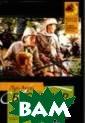 Похитители брил лиантов Луи Анр и Буссенар `Пох итители бриллиа нтов` - роман,  вошедший в золо той фонд мирово й приключенческ ой литературы.  Увлекательная и