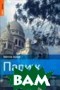 Париж. Самый по дробный и попул ярный путеводит ель в мире Рут  Блэкмор и Джейм с Макконахи Пут еводители Rough  Guides составл ены так, чтобы  их было удобно
