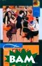 Суть дела Грэм  Грин Увлекатель ный роман `Суть  дела`, в котор ом эффектно и п ричудливо переп лелись мотивы ` колониальной пр озы`, политичес кого триллера и