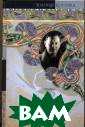 Пригоршня праха  Ивлин Во В кни ге представлены  наиболее извес тные произведен ия классика анг лийской литерат уры XX века Ивл ина Во.ISBN:978 -5-17-059530-3