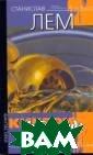 Кибериада Стани слав Лем Одна и з самых известн ых книг Станисл ава Лема, перев еденная на мног ие языки. Уника льный цикл расс казов, объедине нных темой заба