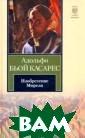 Изобретение Мор еля Адольфо Бьо й Касарес Сстра нный роман, в к отором сочетают ся мотивы `фант астики ближнего  прицела`, фило софской притчи  и мистического