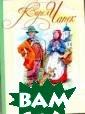 Собачья сказка  Карел Чапек Эта  книга познаком ит вас со сказк ами замечательн ого чешского пи сателя Карела Ч апека. Правда,  сказки эти совс ем особенные, с