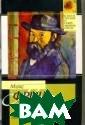 Синяя борода Ма кс Фриш Поздняя  повесть Макса  Фриша, в которо й его необычный  талант соединя ется с уже зрел ым литературным  мастерством. ` Синяя Борода` -