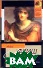 Homo Faber Макс  Фриш `Ното Fab er` - один из к лючевых романов  Фриша. В этой  книге впервые в ыходят на первы й план мотивы,  которые впослед ствии станут ве